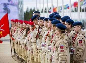 II Всероссийский слет юнармейцев в парке