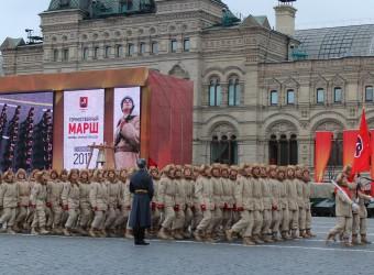 7.11.2017, г. Москва