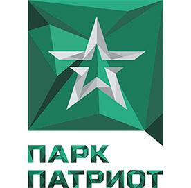 """Военно-патриотический парк """"Патриот"""""""